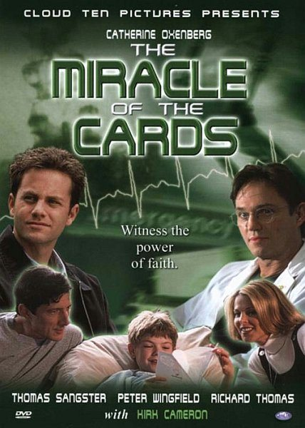 �������� ��� ���� - The Miracle of the Cards