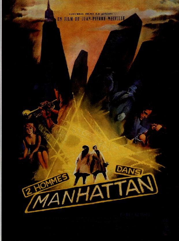 Двое в Манхэттене - Deux hommes dans Manhattan