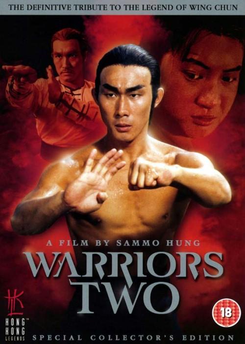 Воины вдвоём - Zan xian sheng yu zhao qian Hua