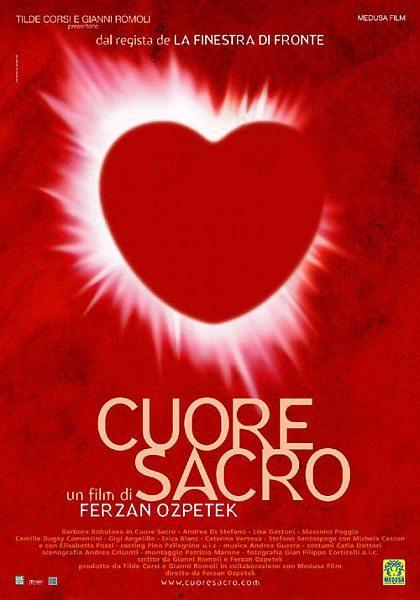 Боль чужих сердец - Cuore sacro