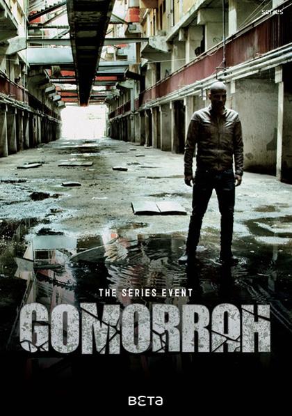 Гоморра - Gomorra - La serie
