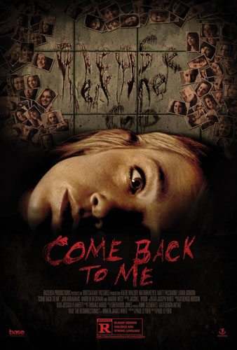 ������� �� ��� - Come Back to Me