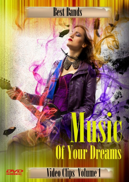 V.A.: Music Of Your Dreams Vol.01-04