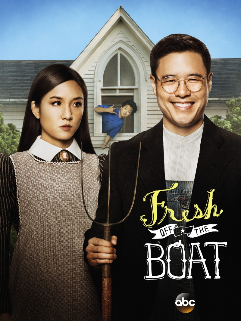 Трудности ассимиляции - Fresh Off the Boat