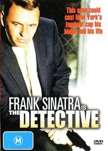 Детектив - The Detective