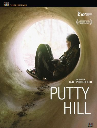 Патти Хилл - Putty Hill
