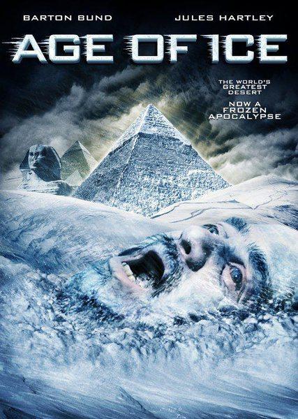 Ледниковый период - Age of Ice
