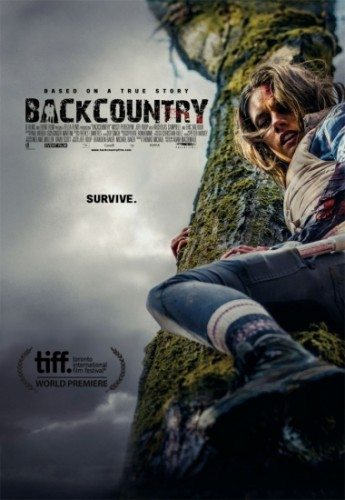 Глушь - Backcountry
