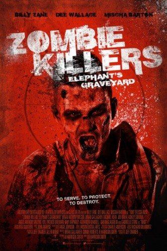 Убийцы зомби: кладбище слонов - Zombie Killers- Elephant's Graveyard