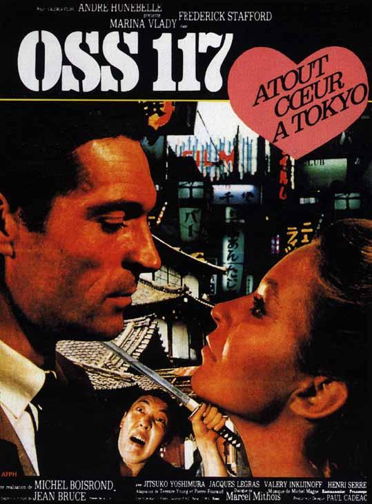 На прицеле у смерти - Atout coeur Г Tokyo pour O.S.S. 117