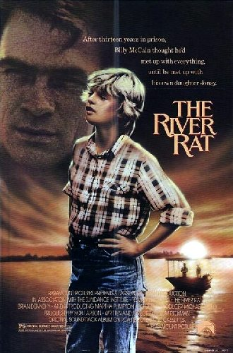 ������ ����� - The River Rat