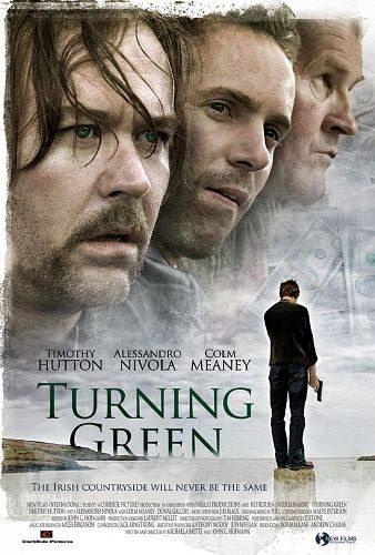Путь к себе - Turning Green