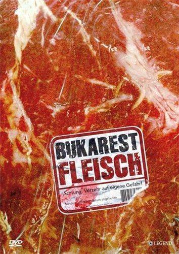 Бухарестское мясо - Bukarest Fleisch