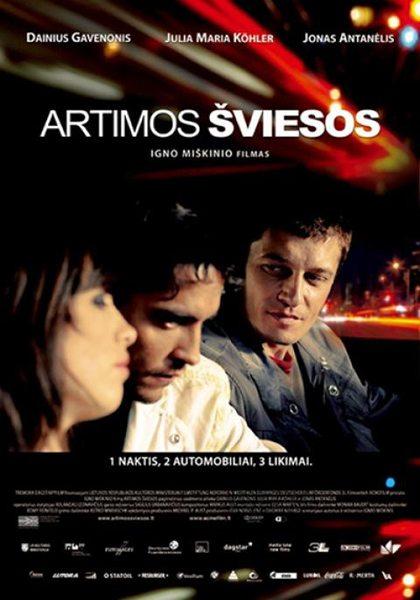 Ближний свет - Artimos sviesos