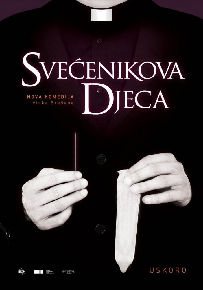 Дети священника - Svecenikova djeca