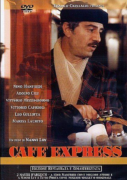 Кофе–экспресс - CafГ© Express