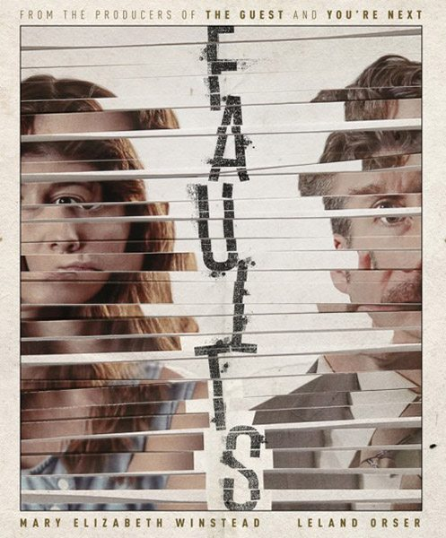 ������ - Faults