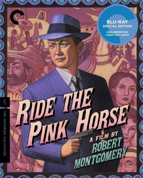Розовая лошадь - Ride the Pink Horse