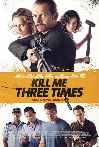 Убей меня три раза - Kill Me Three Times