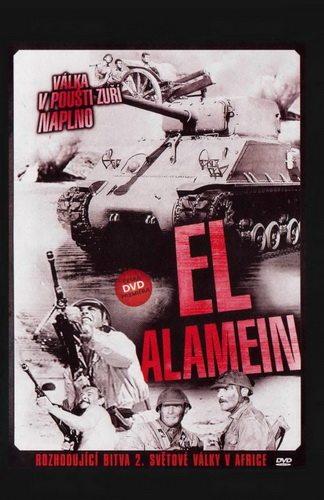 Эль-Аламейн - El Alamein