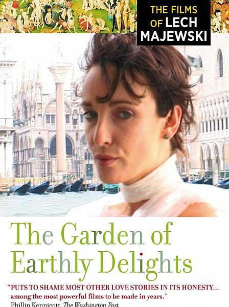 ��� ������ ����������� - The Garden of Earthly Delights