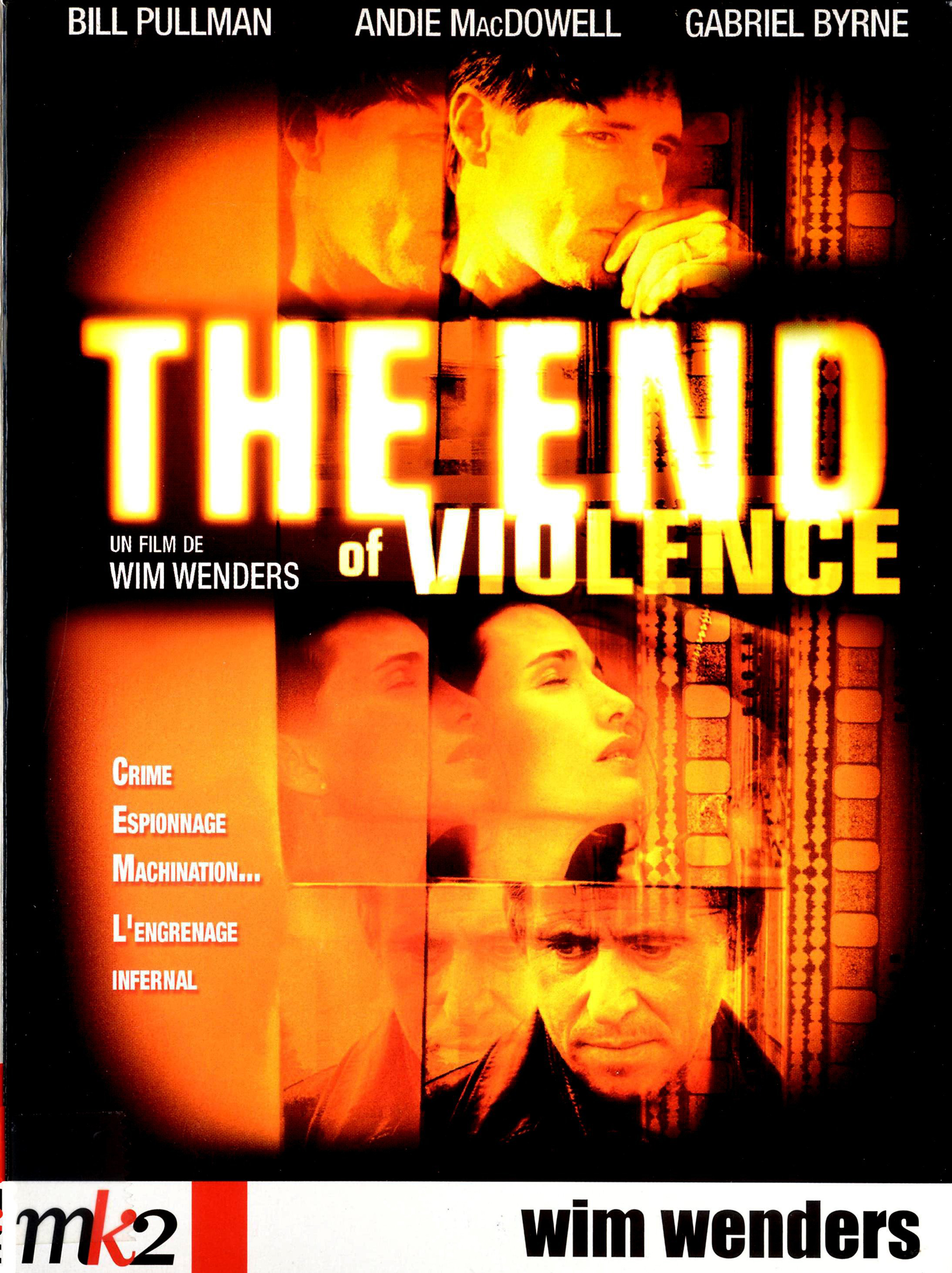 ����� ������� - The end of violence