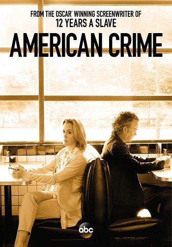 Американское преступление - American crime