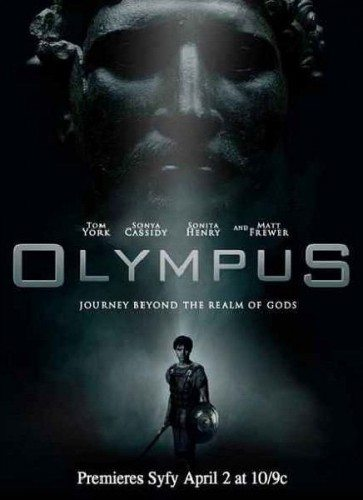 Олимп - Olympus