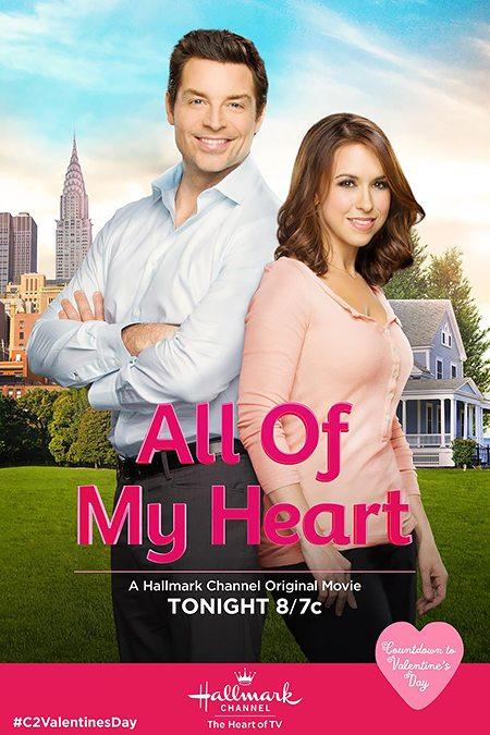 От всего сердца - All of My Heart