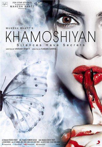 Звуки тишины - Khamoshiyan