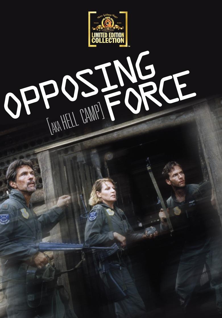 Противоборство - Opposing Force