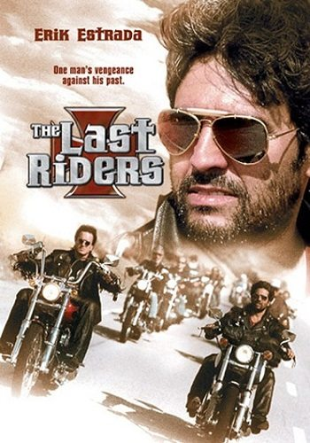 Последние искатели приключений - The Last Riders