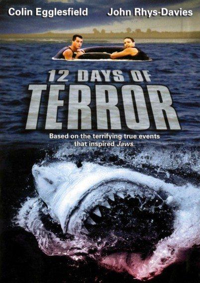 12 дней страха - 12 Days of Terror