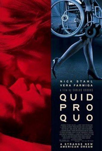 Услуга за услугу - Quid Pro Quo