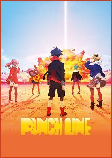 Панч Лайн - Punch Line