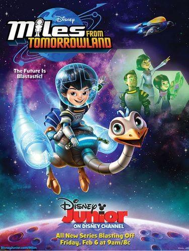 Майлз с другой планеты - Miles from Tomorrowland