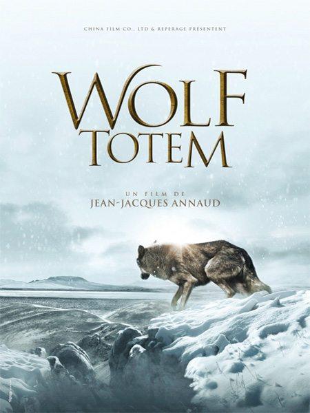 Тотем волка - Wolf Totem