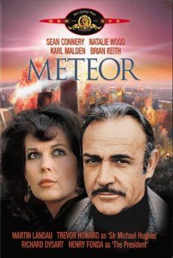Метеор - Meteor