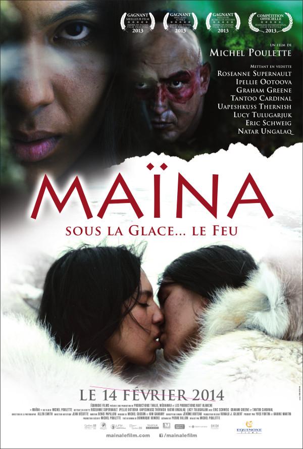 ����� - Maïna