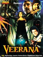 Страшный лес - Veerana