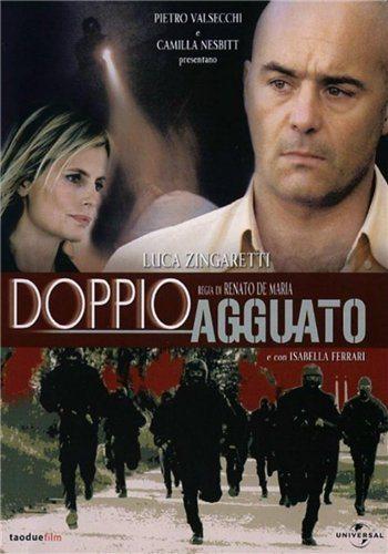 Двойной капкан - Doppio Agguato