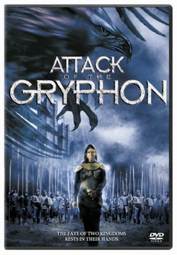 Грифон - Gryphon
