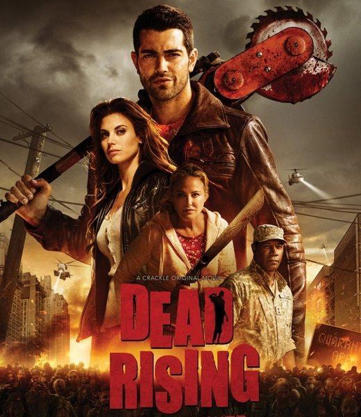 ���������� �������� - Dead Rising