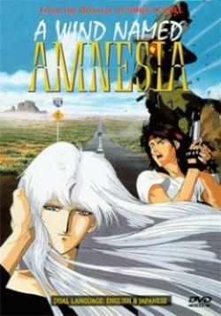 Ветер по имени амнезия - Kaze no na wa amunejia