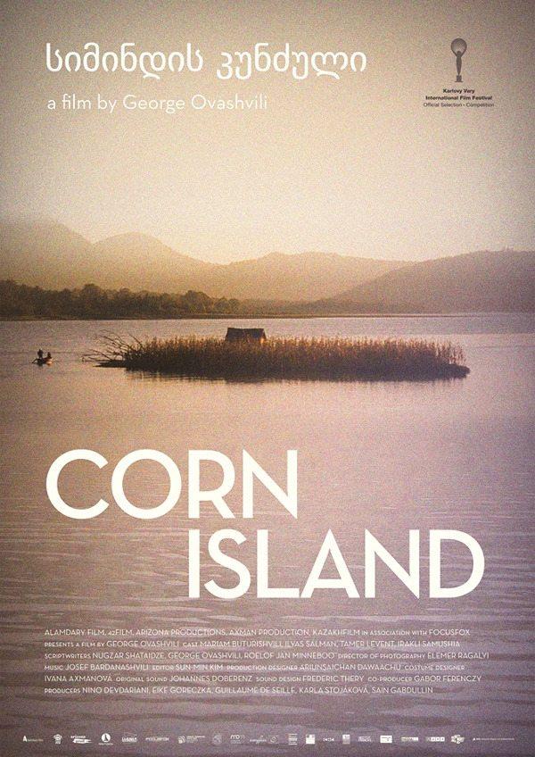 Кукурузный остров - Simindis kundzuli