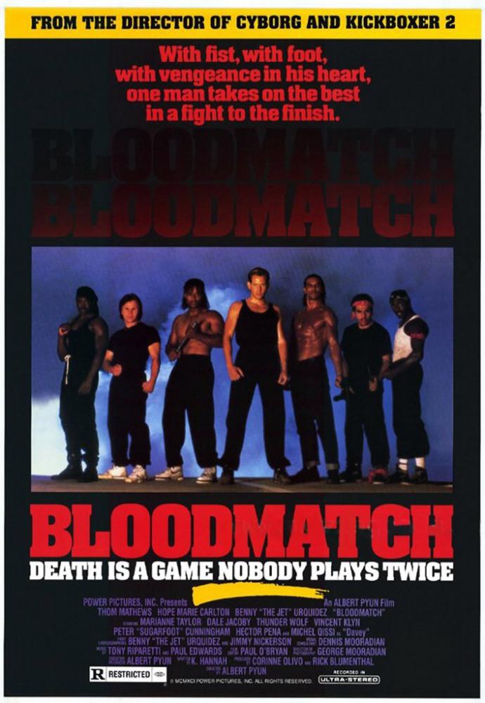 Кровавый сговор - Bloodmatch