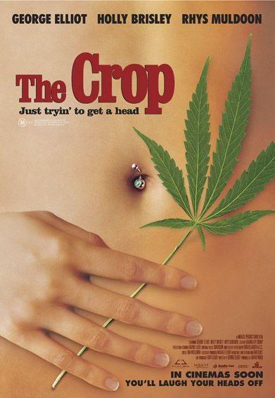 Урожай - The Crop