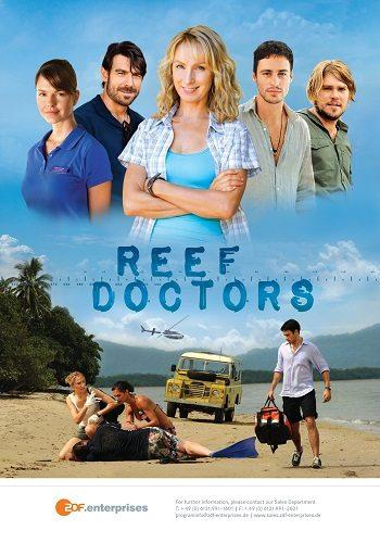 Врачи с острова Надежды - Reef Doctors