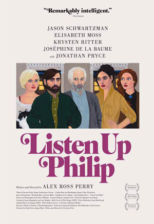��������, ����� - Listen Up Philip