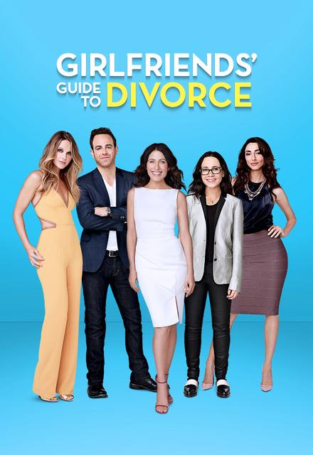 Инструкция по разводу для женщин - Girlfriends' Guide to Divorce